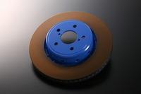 Тормозные диски Endless ER519 Basic передние на Honda Accord CL1 Euro R, Endless