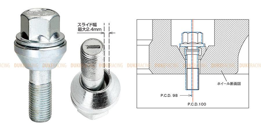 Болт для изменения PCD Bimecc 17HEX M12x1.5 30мм