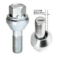 Болт для изменения PCD Bimecc 17HEX M12x1.5 30мм, KYO-EI