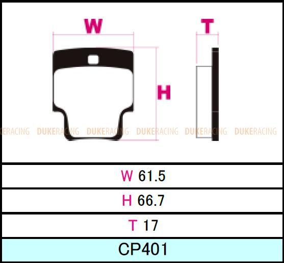 Тормозные колодки Project Mu HC+ CP401 Project Mu Original