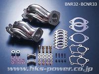 Extension kit (Аутлеты) HKS, Nissan Skyline GT-R BNR32-34 RB26DETT, HKS