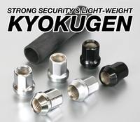 Ключ для гаек P.Mu Super Lock Nut 7 (KYOKUGEN), KYO-EI