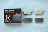 Тормозные колодки Dixcel RN (EP312, R389) Honda Accord CL1 CL7 CL9 Inetgra DC5 Civic EP3 задние, Dixcel