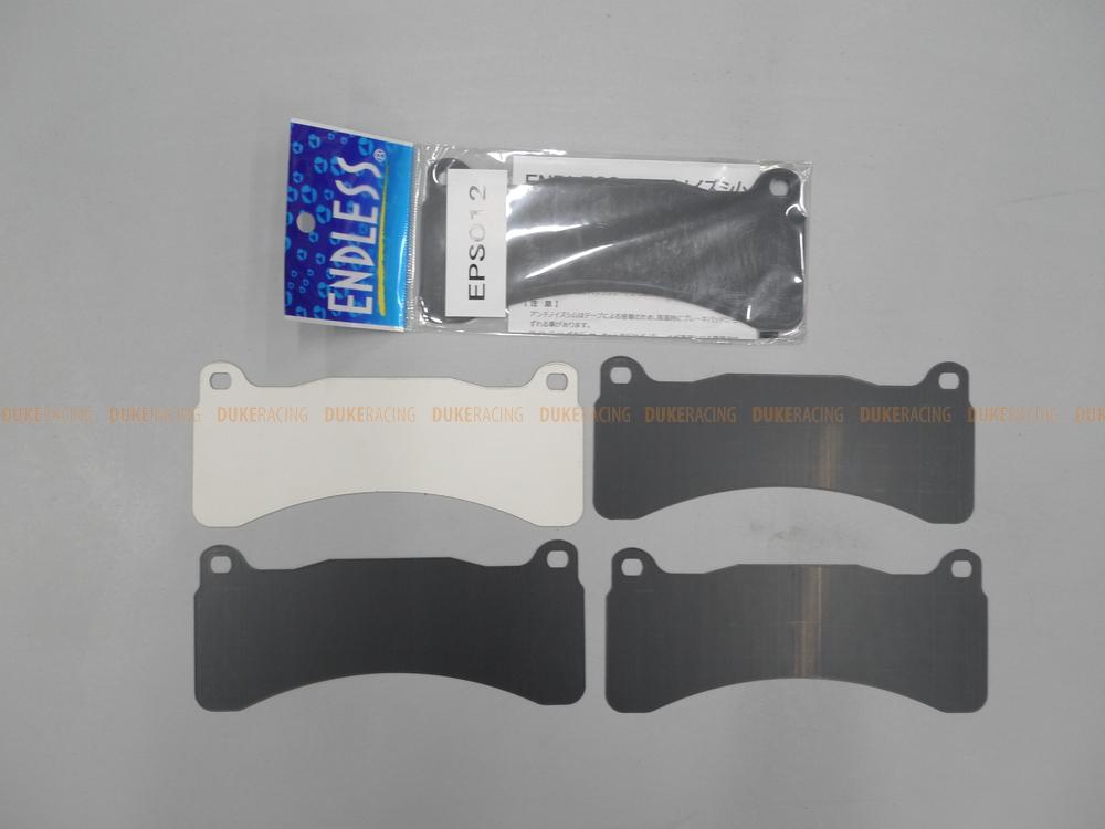 Противоскипные пластины Nissan GTR R35 под прежние колодки RCP117