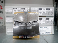 Тормозные колодки Dixcel Extra Speed (ES) Subaru Impreza WRX 4 pot (F941) Sumitomo прередние