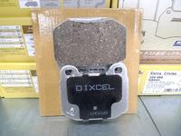 Тормозные колодки Dixcel  Extra Cruise EC EP291 Subaru GDB Mitsubishi Lancer Evo CT9A Brembo® 2pot задние, Dixcel