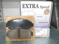 Тормозные колодки Dixcel Extra Speed 331200  F302/EP368 Honda Accord, Avancier, Crossroad, Inspire, Saber, Legend, Odyssey, Torneo, передние, Dixcel
