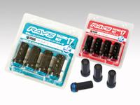 Колесные гайки Rays Racing Nut 2-составные 17HEX M12x1.5 4шт, Rays